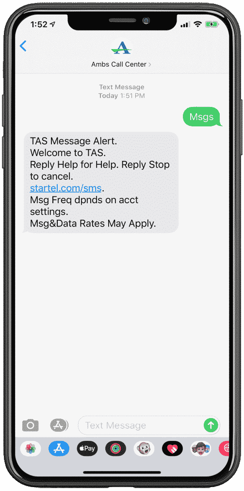 text message opt in